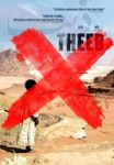 theeb-poster-finished