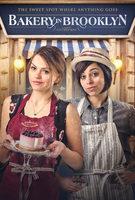 bakeryinbrooklyn-poster