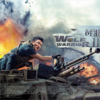 wolfwarrior2_profile