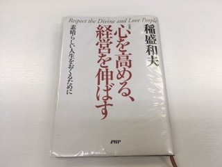 20180315-01