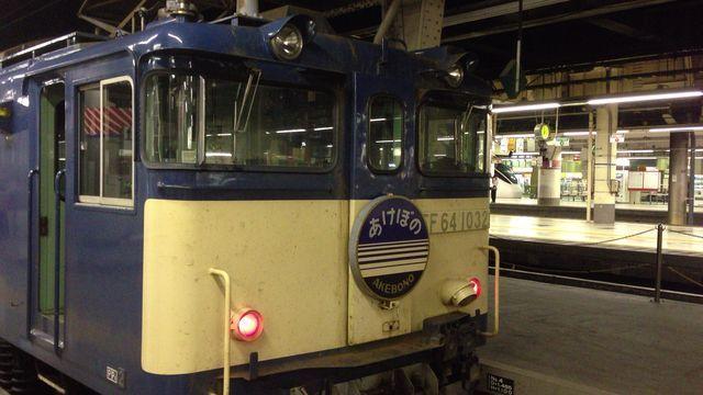 上野駅で撮影したブルートレインのあけぼの