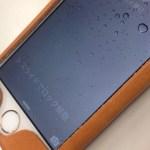 Softbank iPhone5sが安い!MNPで契約すると2年間の総支払額がなんと0円以下になるケースも発生