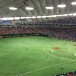 東京ドームの巨人戦を立見(1000円)よりも安く観戦する方法