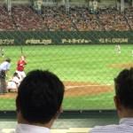 【東京ドーム観戦記】バックネット裏の前方列は段差が小さいので視界が悪い <A22ブロック><7列目>