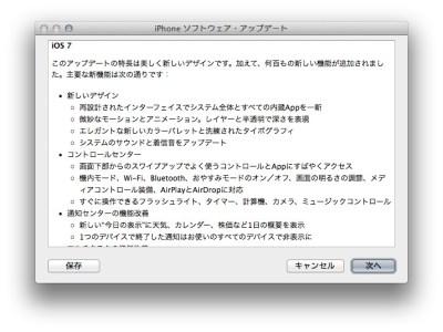 ssp_temp_capture-3 2