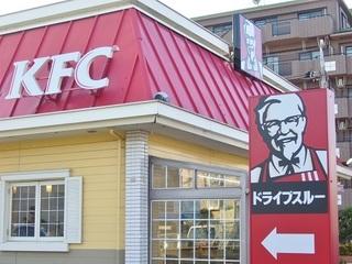 KFC府中街道.jpg