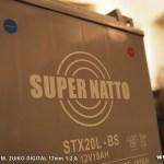 SUPER NATTO