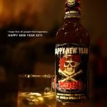 2011年に乾杯!