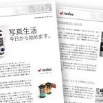 『fotocolore 通信』Vol.2