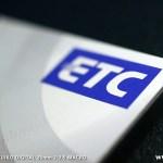 ETCカードの利用料を調べるサイト