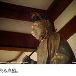 東京十社巡り-2-日枝神社
