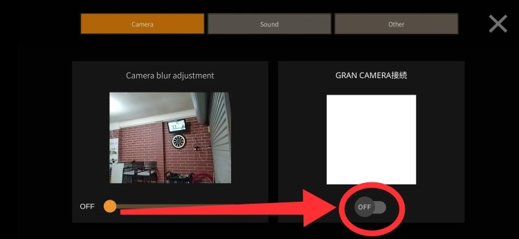 turn on the Gran Camera using this slider button