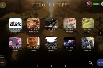 Group Lobby screenshot