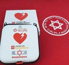 An MDA defibrillator. Photo: MDA