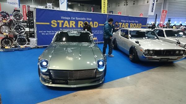 ノスタルジックカー2デイズのS30たち