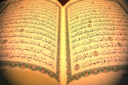 "The Qur'an Is a ""Preserved"" Book"