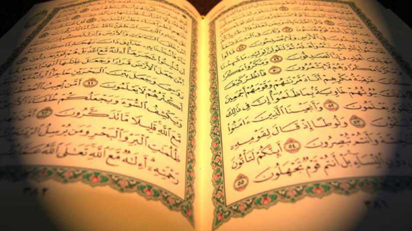 The Qur'an Is a Preserved Book