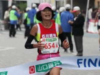 mariko yugeta maratón