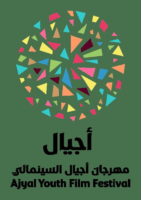 2013 Ajyal Youth Film Festival