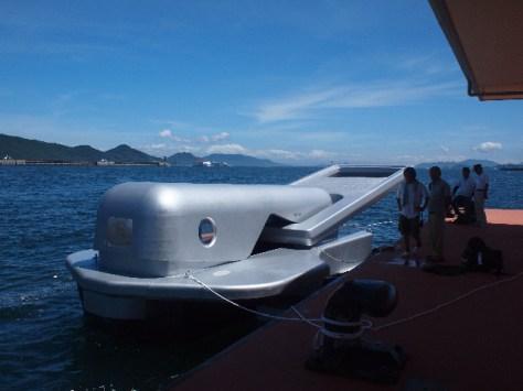 Zip Boat by Yasuhiro Suzuki