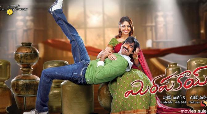 Oldie But Goodie: Dhinalu Dhin Jiya Composed by Indian Film-Music Composer, S. Thaman @MusicThaman #NoCriticsJustArtists