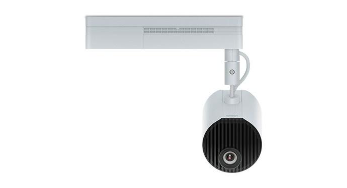 Proyector Epson LightScene