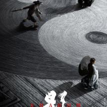 Poster de Sombra, Zhang Yimou