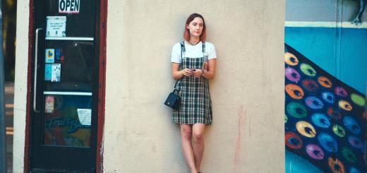 Lady Bird Saoirse Ronan