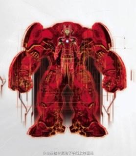 Marvel revela imágenes de arte conceptual de 'Vengadores: La era de Ultrón' (Actualizado)