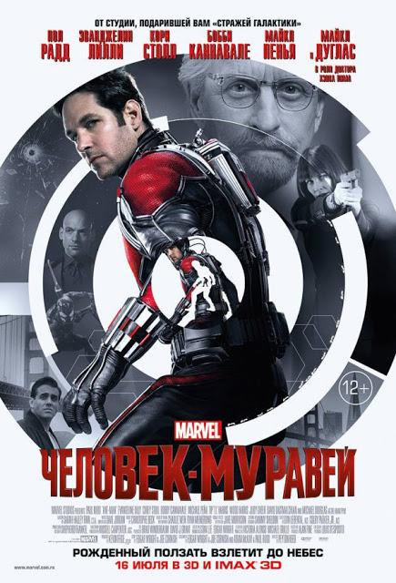Póster internacional y nuevo spot de 'Ant-Man', quien se acompaña de Los Vengadores en otros tres carteles