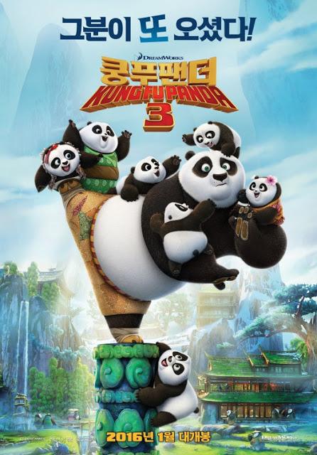 Nuevo póster internacional de 'Kung Fu Panda 3'