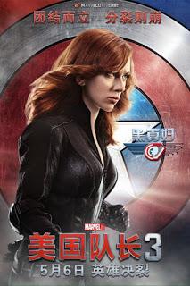 Espectacular remesa de pósters de personajes de 'Capitán América: Civil War'