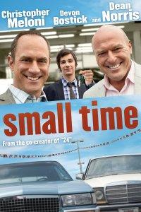 "Pósters de la película ""Small Time"""