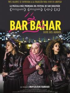 """Pósters de la película """"Bar Bahar"""""""