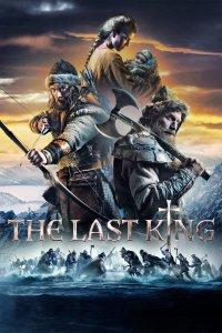"""Pósters de la película """"El último rey"""""""