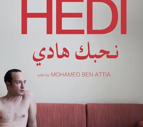 """Pósters de la película """"Hedi"""""""