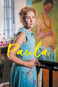 "Pósters de la película ""Paula"""