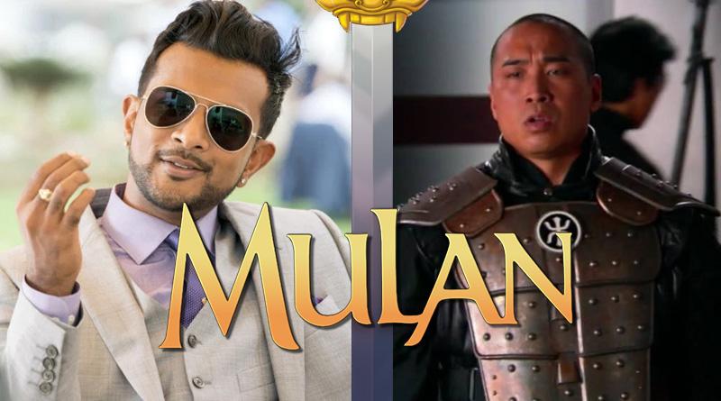 'Mulan': Utkarsh Ambudkar y Ron Yuan se unen a la nueva adaptación