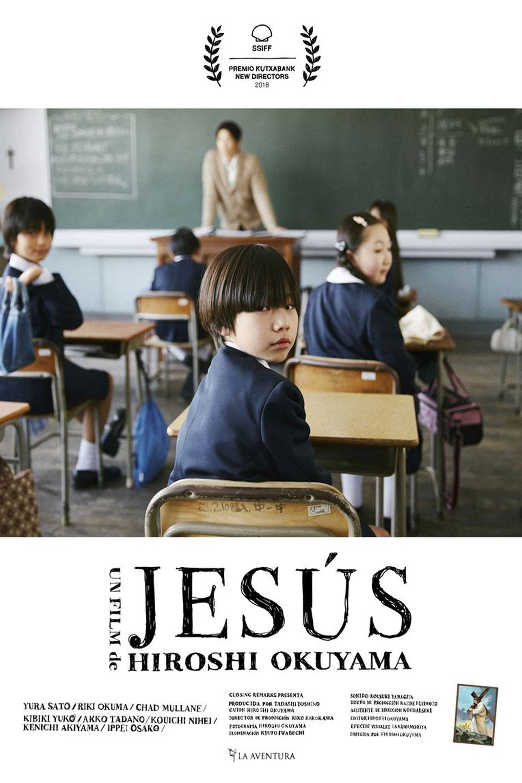 """Pósters de la película """"Jesús"""""""