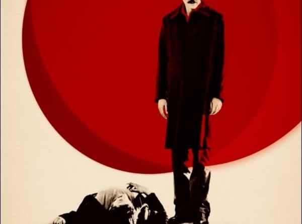 """Pósters de la película """"Rojo"""""""