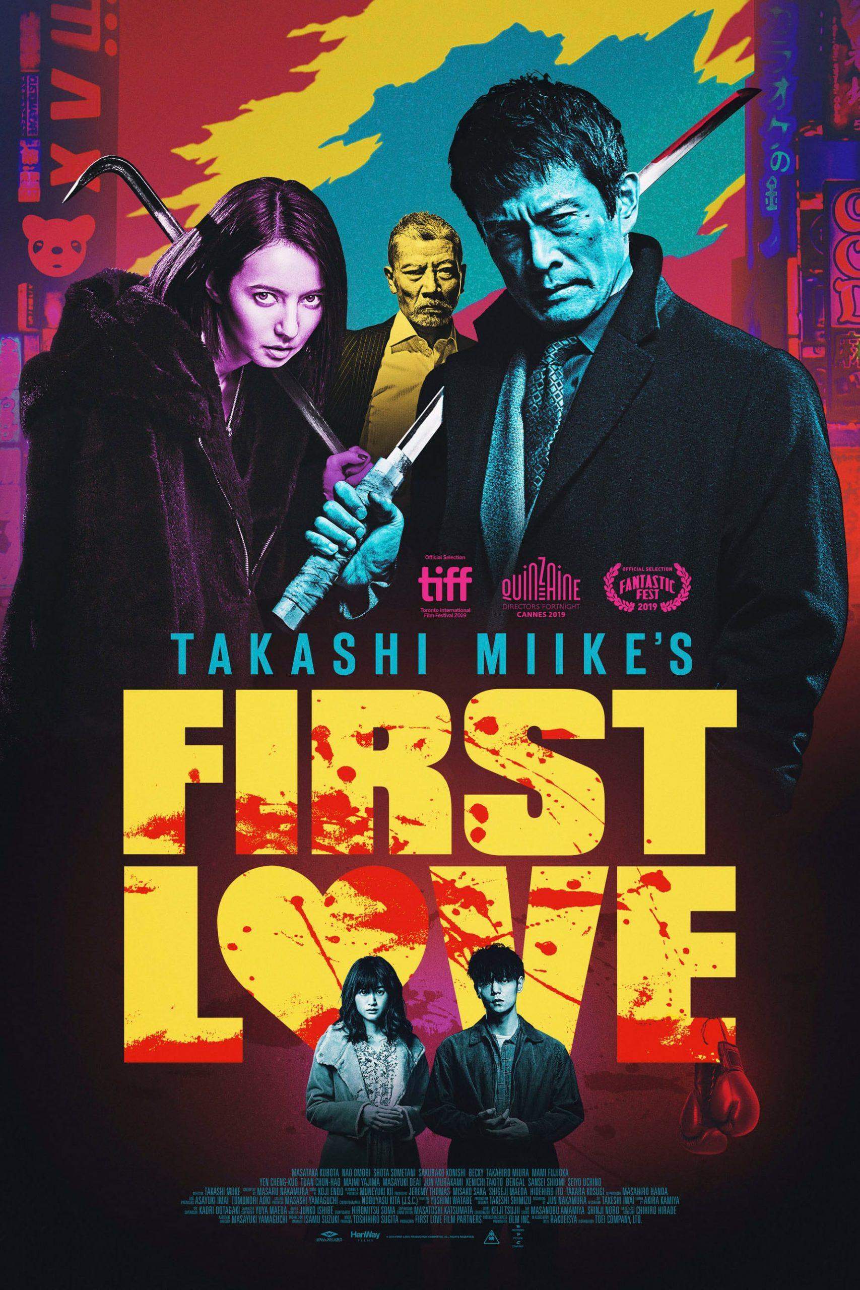 "Pósters de la película ""First Love"""