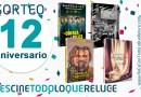 Sorteo 12º aniversario (VII): Pack de películas en DVD gracias a Divisa