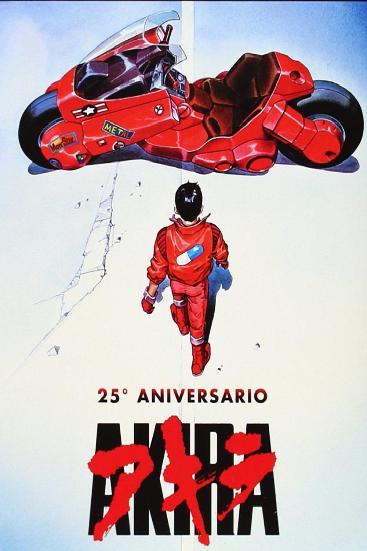 """Pósters de la película """"Akira"""""""