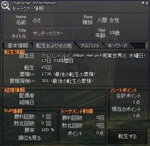 mabinogi_2009_07_24_015