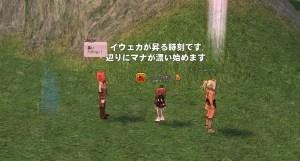 mabinogi_2013_04_29_039