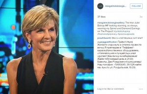 Julie Bishop models McKinney on TV show, The Project.