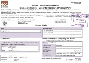 The ECQ received the disclosure form on August, 20, 2012. The form was completed by Annette Ringuet.