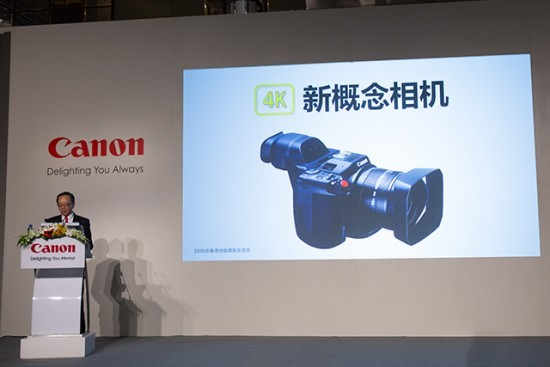Canon 4K Video Camera with Fixed Lens