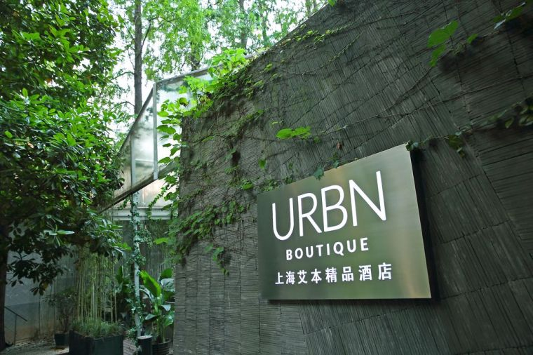 URBN Public Areas 2