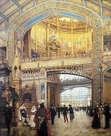 220px-Central_Dome_of_the_Gallery_des_Machines_Exposition_Universelle_de_Paris_1889_by_Louis_Beroud_1852_1930